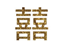 Golden glitter of isolated Chinese greeting word for wedding Stock Photos