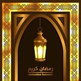 Golden glow geometrical pattern gate windows mosque with fanous lantern lamp for islamic event. Ramadan mubarak and kareem, eid fitr, adha. poster banner, cover vector illustration