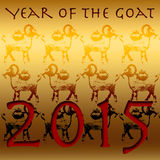 Golden Goats - 2015 Chinese New Year. Illustration for The year of the goat Royalty Free Stock Photography