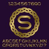 Golden gradient letters and numbers with initial monogram in decorative frame. Stylish font kit for logo design Stock Image