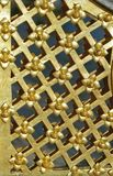 Golden grating Royalty Free Stock Photography