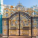 Golden grille of Catherine Palace, Tsarskoye Selo, St. Petersbur Stock Image