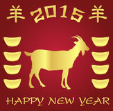 Golden 2015 Happy New Year. Sheep , Goat and chinese gold greeting card Royalty Free Illustration