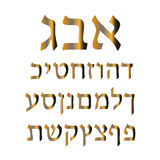 Golden Hebrew alphabet. Vector illustration Royalty Free Stock Photo