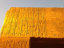 Golden hieroglyphs Stock Photography