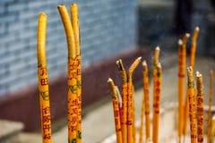 Golden incense and smoke stock photos