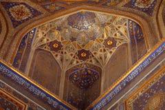 Golden interior of Tilya Kori Madrasah Royalty Free Stock Photos