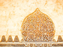 Golden Islamic crown relief. Alhambra Royalty Free Stock Photo