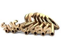 Golden keys to success Stock Image