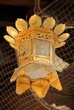 Golden Lamp Royalty Free Stock Photo