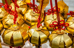 Golden lantern Stock Photo