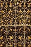 Golden lattice. On dark background stock photography