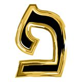 The golden letter Pei from the Hebrew alphabet. gold letter font Hanukkah. vector illustration on isolated background.