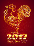 Golden lineart ornate rooster with sign Happy New Year. Traditional Chinese symbol of next 2017 year Royalty Free Stock Photos