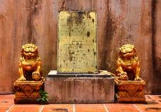 Golden lion sculpture. Lion sculptures in chiangmai northern Thailand Royalty Free Stock Photos