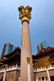 Golden Lions Pillars Jing An Temple Shanghai China Stock Image