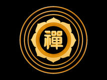 Golden lotus rings Royalty Free Stock Photography