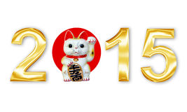 Golden metal letters 2015 with japanese maneki neko. (lucky cat) isolated on white background stock illustration