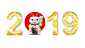 Golden metal letters 2019 with japanese maneki neko lucky cat isolated on white. Background royalty free stock image