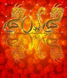 Golden Metallic 2012 Chinese Dragon Red Background Royalty Free Stock Images
