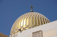 Golden Mosque Cupola. In Sharjah, United Arab Emirates Royalty Free Stock Photography