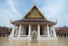 Golden mount temple Stock Photography