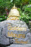 Golden mount temple Royalty Free Stock Photography