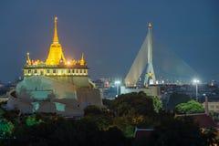 The Golden Mount. Travel Landmark of Bangkok ,Thailand Royalty Free Stock Photos