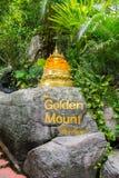 The Golden Mount. Wat Saket, Bangkok, Thailand Royalty Free Stock Images