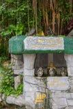 The Golden Mount. Wat Saket, Bangkok, Thailand Royalty Free Stock Image