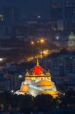 Golden Mountain Pagoda Stock Photos