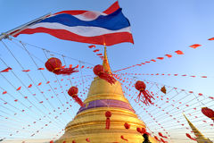 Golden mountain thailand Stock Image