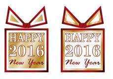 Golden new 2016 year banner, vector. Illustration Royalty Free Illustration
