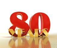 Golden number eighty number 80 and the word. `years` against the backdrop of the prospect of gold lines. 3D illustration Royalty Free Stock Images