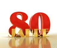Golden number eighty number 80 and the word. `years` against the backdrop of the prospect of gold lines. Translated from the German - years. 3D illustration Stock Image