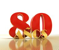 Golden number eighty number 80 and the word. `years` against the backdrop of the prospect of gold lines. Translated from the Spanish - years. 3D illustration Stock Images