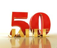 Golden number fifty number 50 and the word. `years` against the backdrop of the prospect of gold lines. Translated from the German - years. 3D illustration Royalty Free Stock Photography
