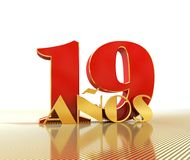 Golden number nineteen number 19 and the word. `years` against the backdrop of the prospect of gold lines. Translated from the Spanish - years. 3D illustration Royalty Free Stock Photos