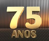 Golden number seventy five number 75 and the word. `years` against the background of metal rectangular parallelepipeds in the rays of sunset.  Translated from Stock Photos