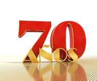 Golden number seventy number 70 and the word. `years` against the backdrop of the prospect of gold lines. Translated from the Spanish - years. 3D illustration Royalty Free Stock Images