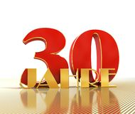 Golden number thirty number 30 and the word. `years` against the backdrop of the prospect of gold lines. Translated from the German - years. 3D illustration Royalty Free Stock Photo