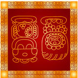 Golden ornament of American Indians, Aztec and Maya Royalty Free Stock Image