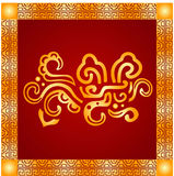 Golden ornament of American Indians, Aztec and Maya Royalty Free Stock Photos
