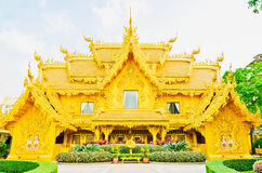 Golden pagoda at the Thai temple, Thailand. Golden pagoda at the Thai temple, Khonkaen Thailand, Buddha church at the Thai temple style Royalty Free Stock Photo
