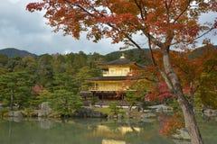 Golden Pavilion in Autumn Royalty Free Stock Photos
