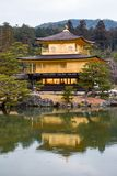 Golden Pavilion. The Golden Pavilion buddhist temple in Kyoto, Japan Stock Photo