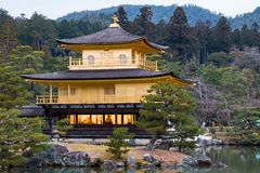 Golden Pavilion. The Golden Pavilion buddhist temple in Kyoto, Japan Stock Photos