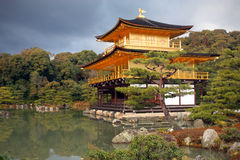 Golden Pavilion Kinkaku-ji in Kyoto Japan Royalty Free Stock Images