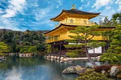 Golden Pavilion Stock Images