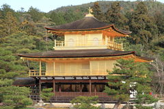 Golden pavilion of Kinkaku ji in Kyoto. Japan Royalty Free Stock Photos